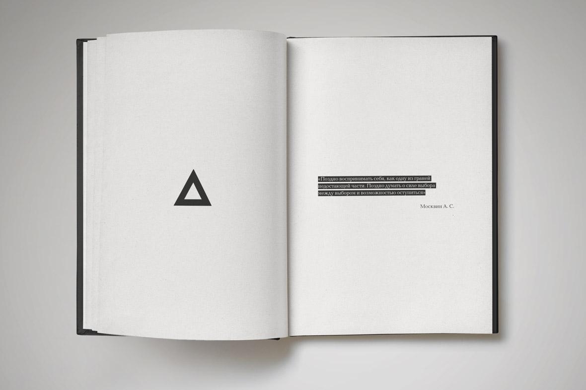 1_2Хаос © Alex Koin Design