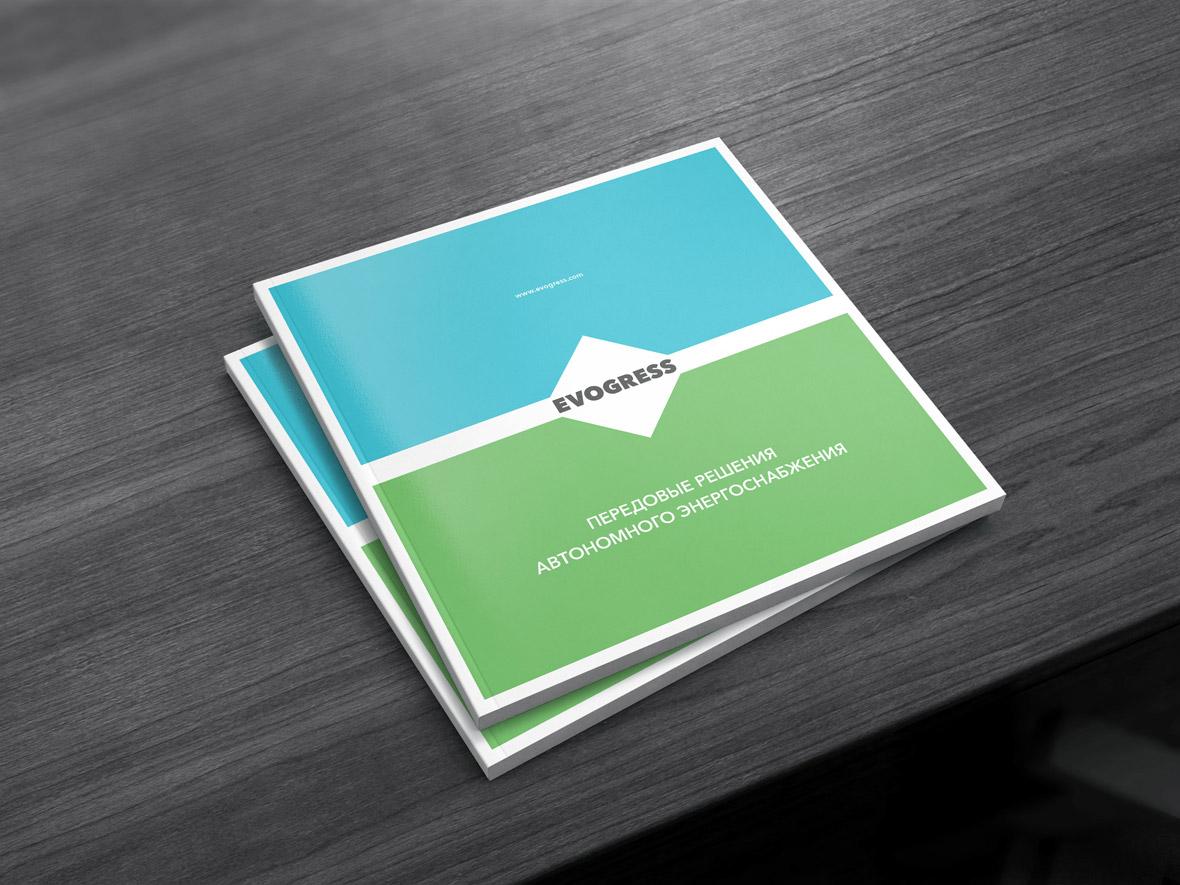 Square-Brochure_v2_022
