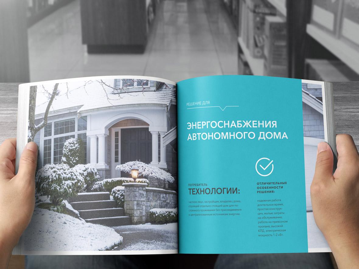 Square-Brochure_v2_082