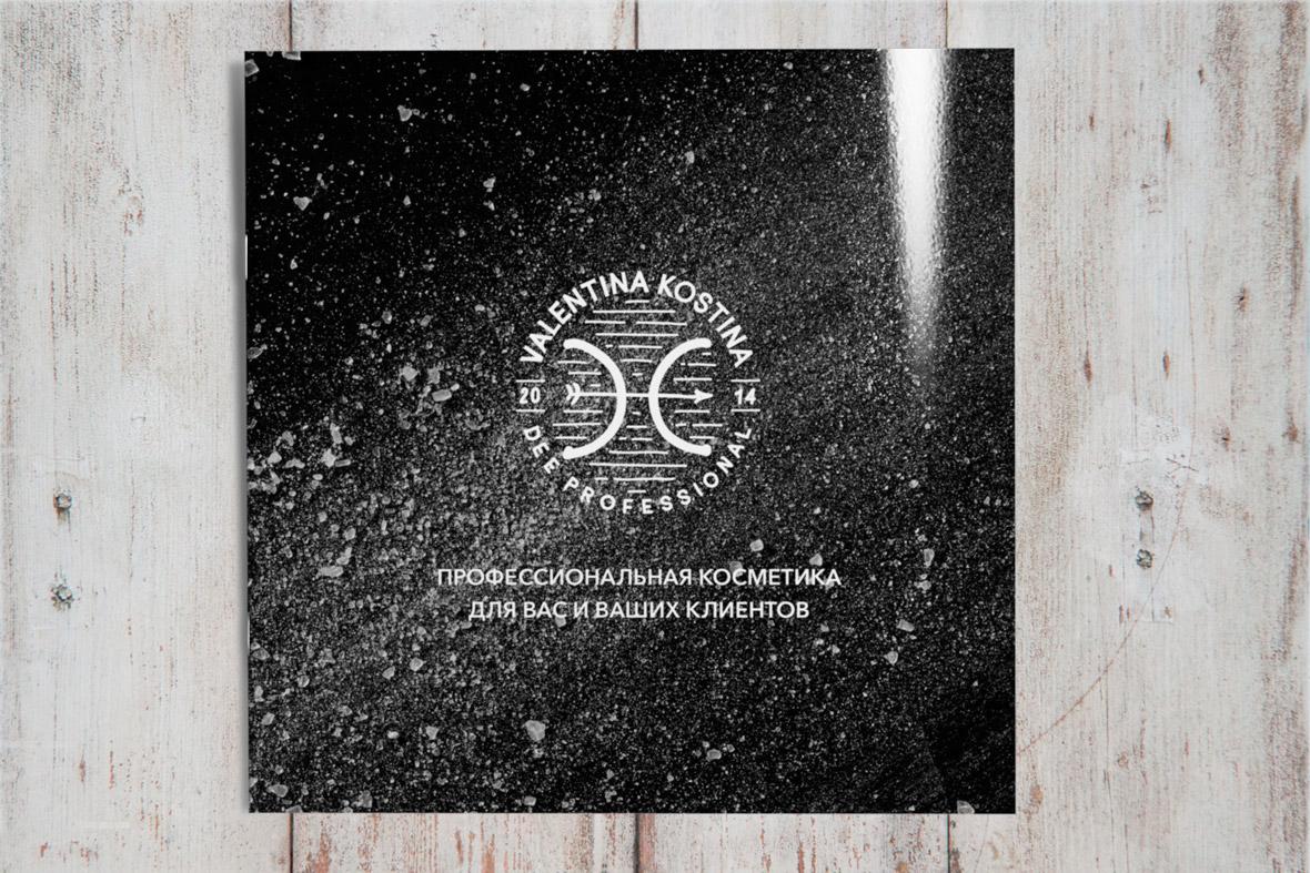 Дизайн и верстка буклета Valentina Kostina