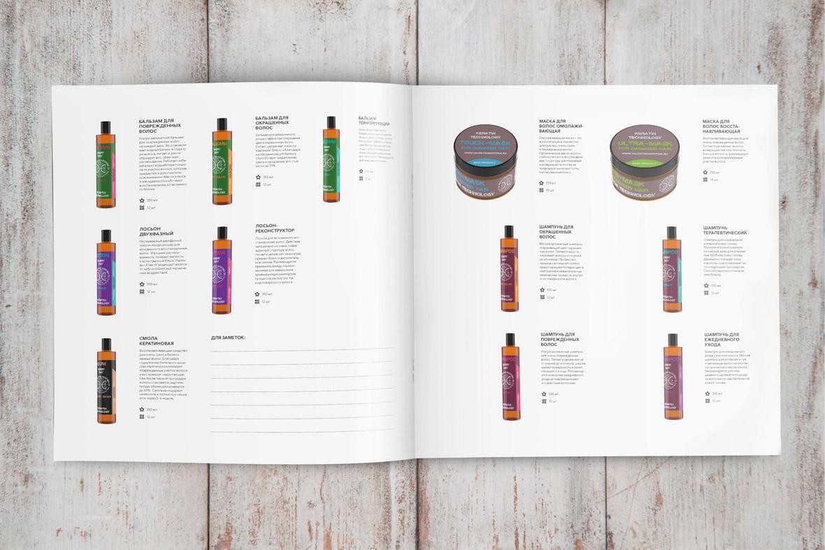 Легкий, информативный дизайн буклета косметики