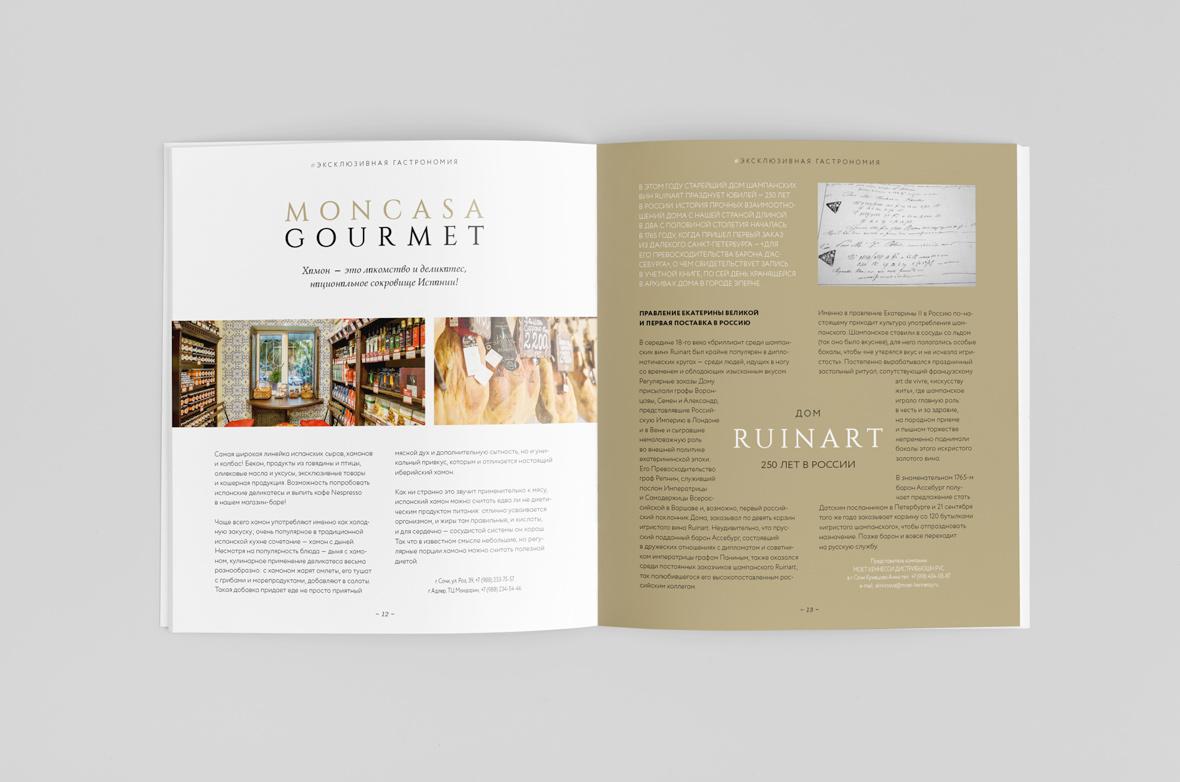 Дизайн и верстка второго номера журнала DelMar Family & Friends