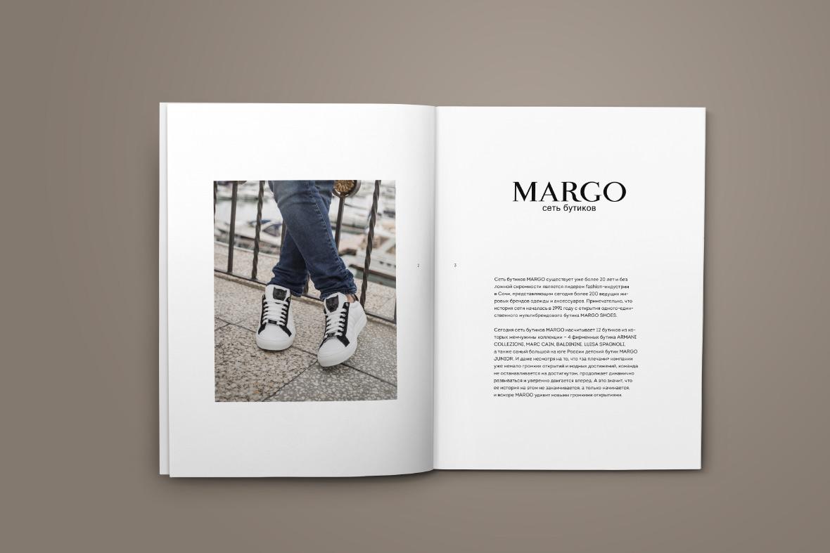 margo_1_-alex-koin-design