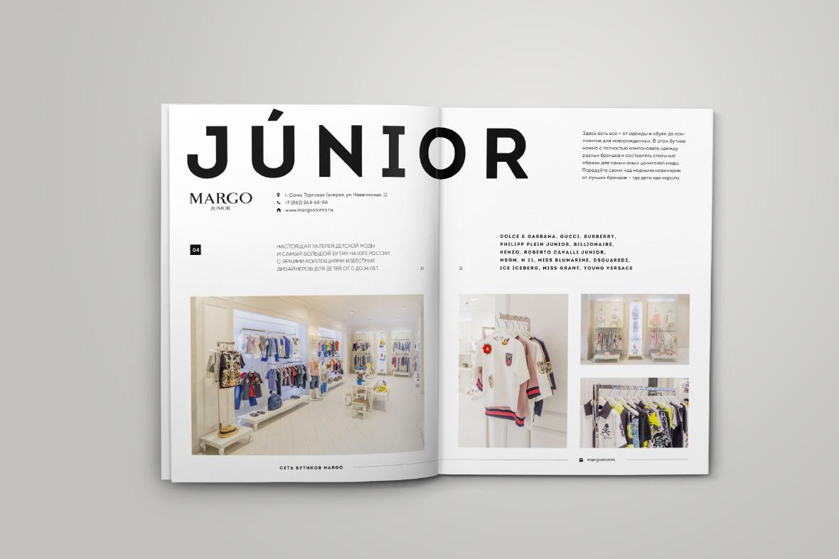 margo_5_-alex-koin-design