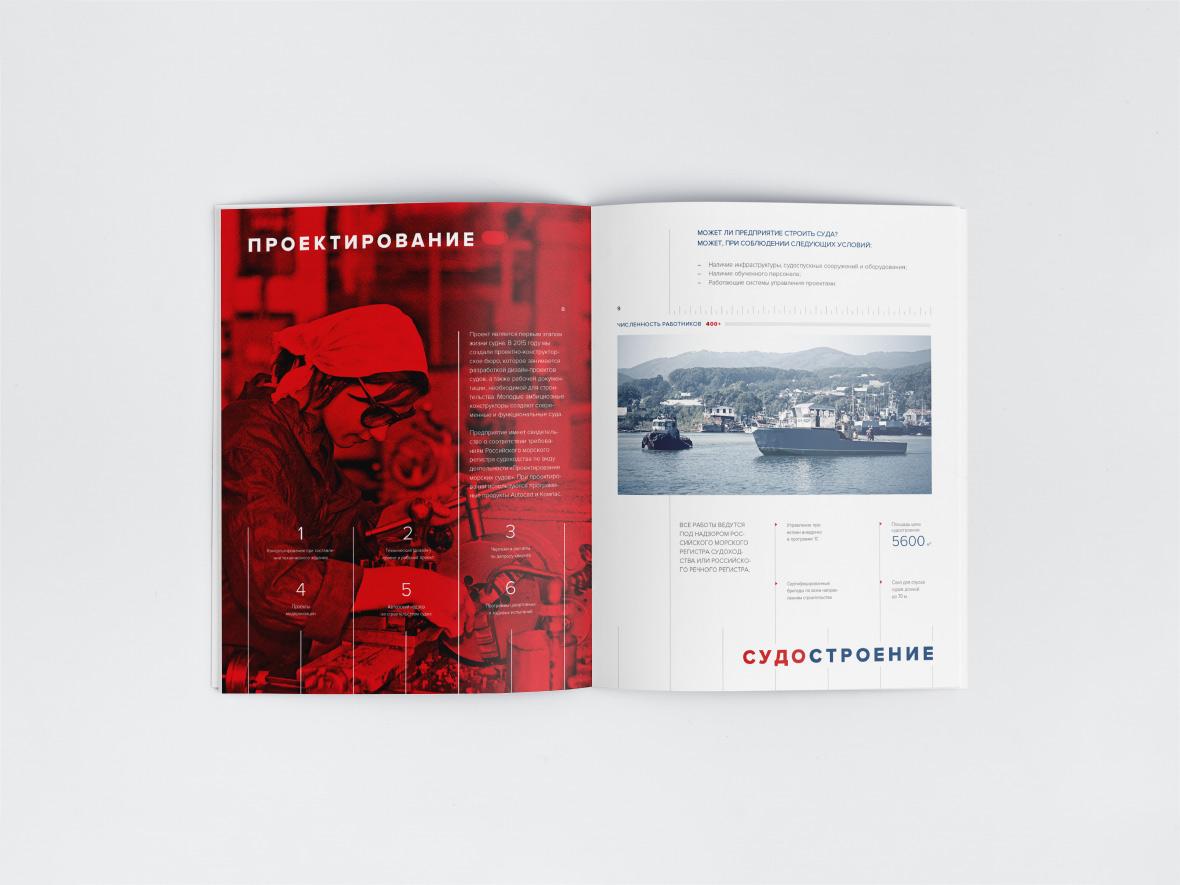 Буклет ЛРСЗ. Концепция дизайн и верстка от Alex Koin design