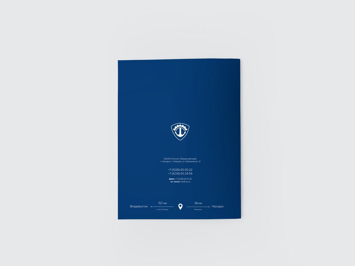 Концепция дизайн и верстка буклета