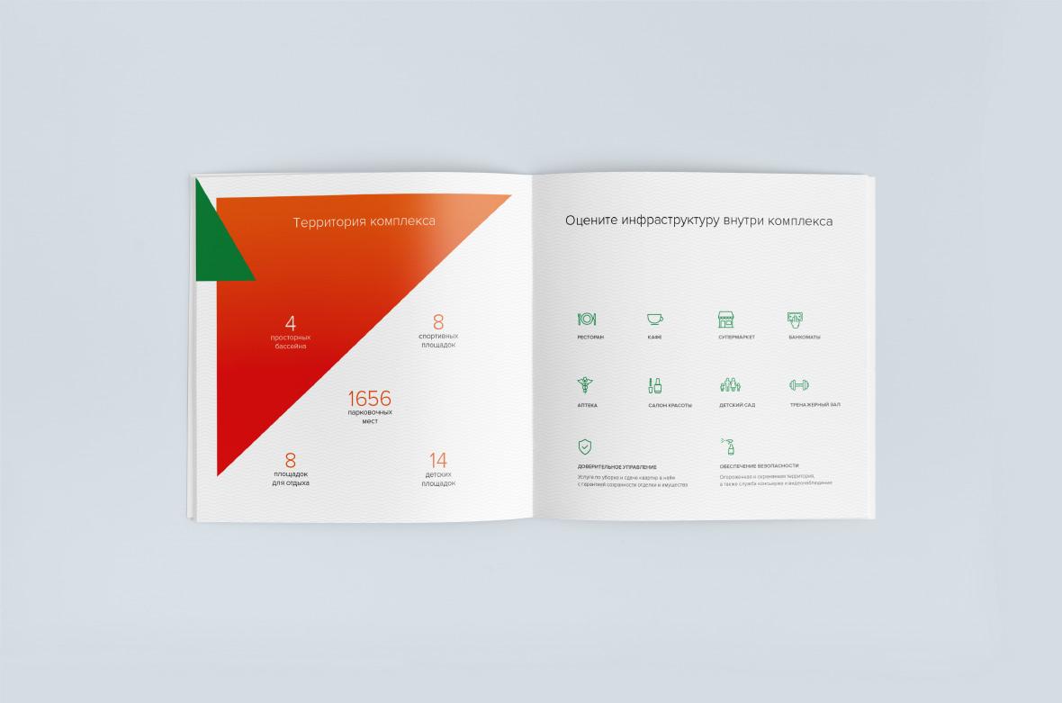 Концепция дизайн и верстка буклета для Каравелла Португалии