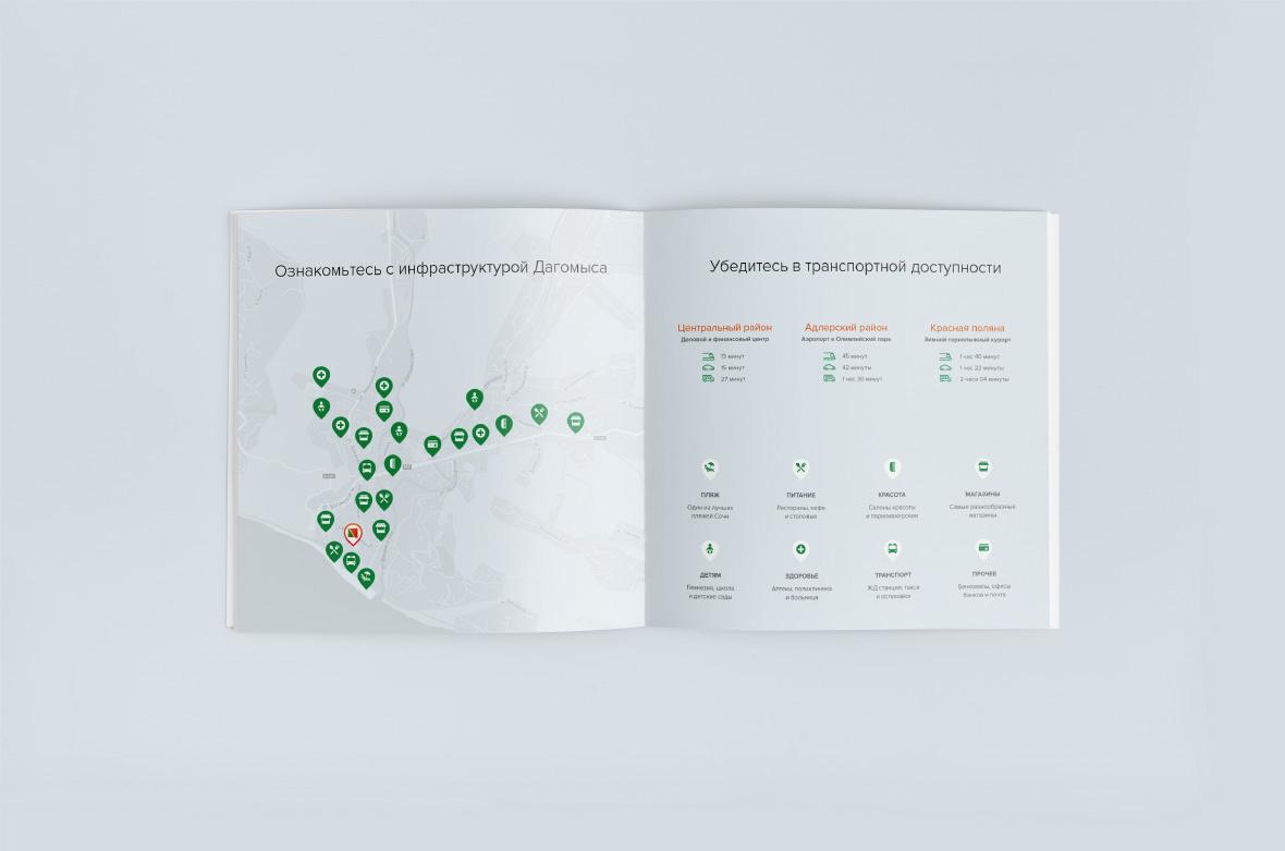Буклет Каравелла Португалии. Концепция дизайн и верстка от Alex Koin Design