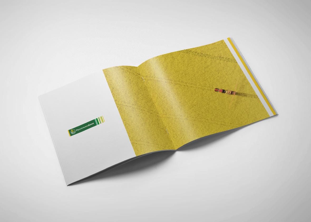 Буклет Россельхозбанк. Концепция дизайна и верстки от Alex Koin Design