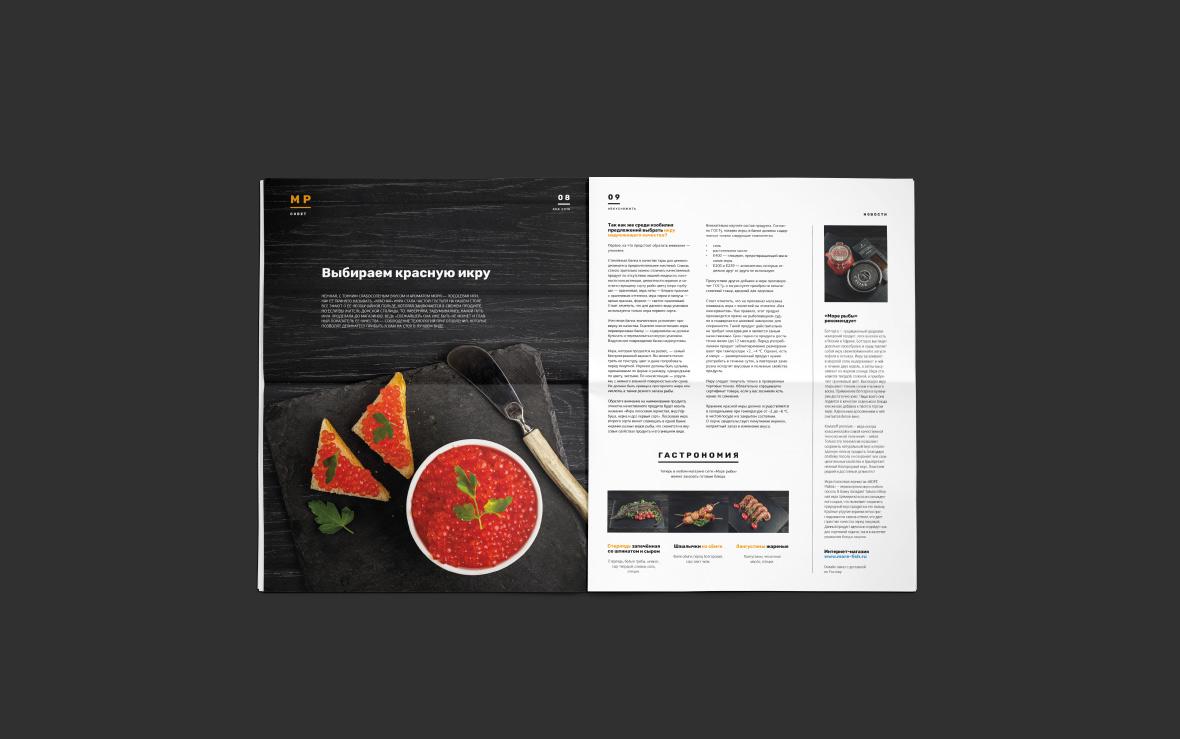 Концепция дизайн и верстка газеты #вкусножить