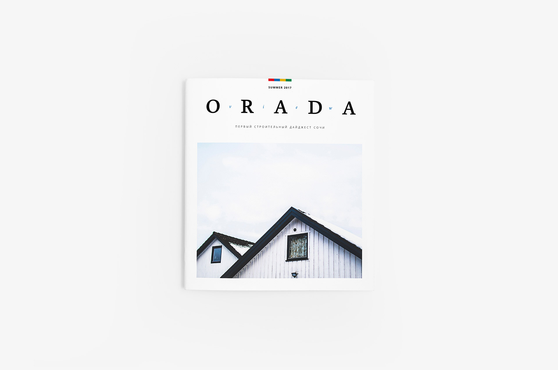 Верстка журнала ORADA. Концепция, дизайн и верстка от Alex Koin Design